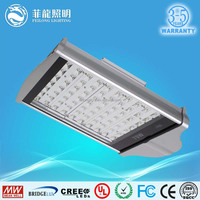 3 years high power led street light 70w led street light bulb