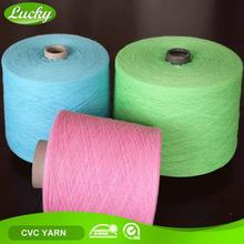 Prompt delivery low TPM low twist regenerated/recycled cotton sock yarn