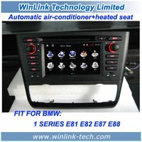 """6.2"""" 2 din Car Audio DVD Player For BMW E82 1 Series (2004 Onwards) Coupe With WinCE. Net 6.0"""