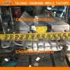 2015 Supply making factory press molding for hard product (good quality)