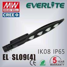 30w 60w 120w 150w 240w COB Solar powered led street light High quality ip65 cob solar 120w street light