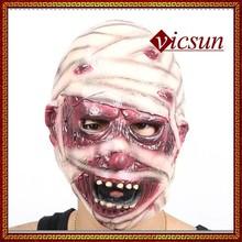 PAR-0188 Yiwu Caddy Wholesale zombies horror mummy full face latex halloween mask