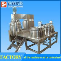 650L sesame paste processing mixer,vacuum sauce mixer,tomato ketchup manufacturing mixer