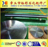 ISO9001 Custom Cold Forging Metal Product