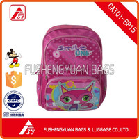 2015 New Style Lovely Kids School Bag For Girls