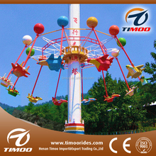 Extreme Thrilling Flying Tower Amusement Park Rides For Sale