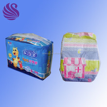 Sleepy baby diaper, free sample, Cheap OEM, High quality breathable Disposable baby diapers