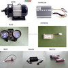 48v500w electric rickshaw accessories /parts motor /controller /charger