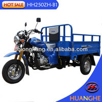 China tricycle 3 wheel motorcycle 150CC(HH150ZH-B1)