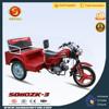 Enduro tricycle, three wheel motorcycle SD110ZK-3