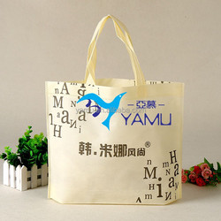 2016Promotional wholesale cheap reusable non woven grocery shopping tote bag