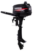HANGKAI 4.0HP 2-Stroke Outboard motors for inflatable boat