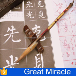 SizeM LangHao Chinese calligraphy brush Good written and practical calligraphy pen