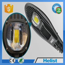 Customized new design 30w COB led solar street light charge controller