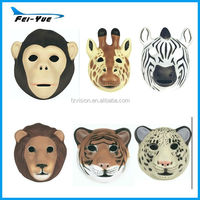 Safari EVA animal mask for Kids