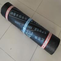 Modified Asphalt Waterproof Self-adhesive Roofing Membrane