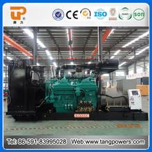 AC three phase Heavy duty 1mw diesel generator