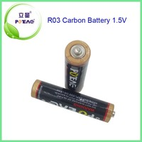 aaa r03 size um4 1.5 v battery dry battery manufacturer