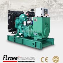 DCEC generator price,50kw generator,Cummins engine generator electric