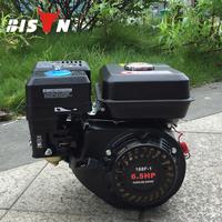 BISON(CHINA) 168f-2 200cc 6.5hp Gasoline Engine