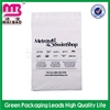 alibaba wholesale ldpe hdpe opaque plastic mailing bags