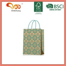 High quality popular design shopping paper kraft gift bag