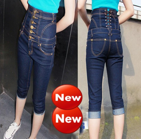 Как сделать джинсы завышенными 915