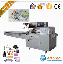 High efficiency and high quality A4 paper flow packing machine ALD-600W