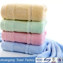 China factory wholesale high quality 34*76cm 120g bamboo towel