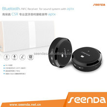 the newest unique design home theater bluetooth receiver for speakers with cell phone made in china in 2015