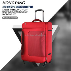 new model pilot trolley bag,travel trolley bag,business trolley bag