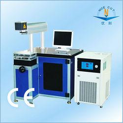 NC-DP50 Semi-conductor/Diode/YAG metal parts laser marking machine