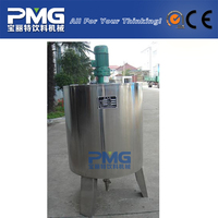 PMG-TPG-300L Stainless steel Double layer Sugar and malt extract melting tanks