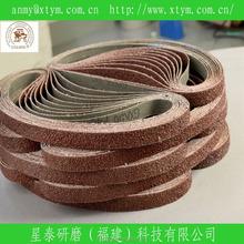 finger belt sander accessories