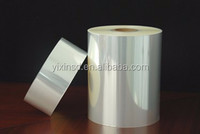 high quality film blue full china for packaging