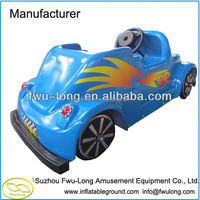 Best price wholesale hot model electric children car/battery car for children/kids electric car 12V