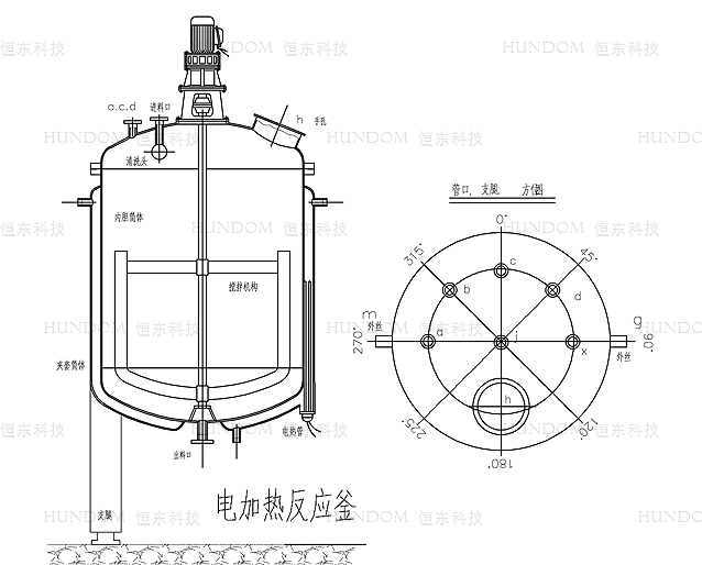 stainless steel chemical pressure reactor vessel