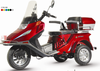 Hot sale 49CC Tricycle for disabled people
