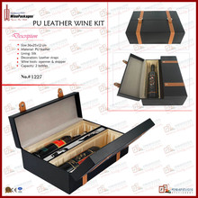 Most Popular Leather Packaging For Wine Box