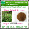 Triterpene Glycosides 8% Black Cohosh Extract