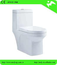 SILENCE FLUSH SOFT CLOSE SEAT COVER WATER SAVING SIPHONIC ONE PIECE TOILET
