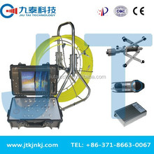 JIUTAI Endoscope Inspection Camera for Fertilizer Plant Gasification Oxygen Pipe