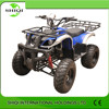 Cheap ATV 4 Wheel CE Approved 250cc For Sale /SQ-ATV015