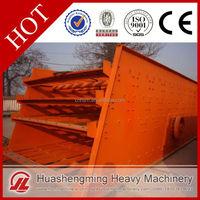 HSM Professional Best Price Lime Powder Filter Machine
