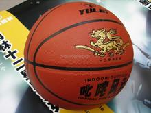 cheap youth basketball uniforms /basketballs