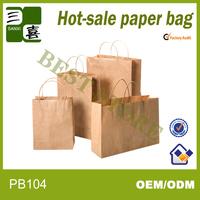 Twisted Handles Brown Kraft Paper Bag Wholesalers