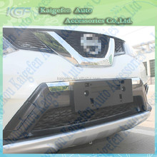 front and rear skid plate from kaigefen for X-Trail 2014+