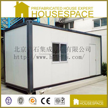 Economical Solid Galvanized Cheap Container Home
