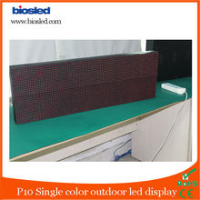 China full color P10 xxx movies led advertising panel