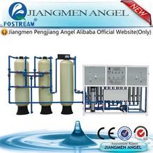 Jianemen Angel 304ss water treatment chlorine tablets